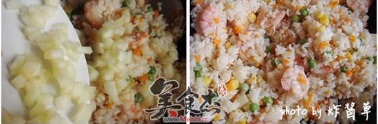 蝦仁甜瓜炒飯bR.jpg