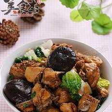 花菇菊花白菜烧鸡块   的做法