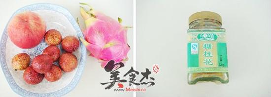 桂花雜果沙拉rz.jpg
