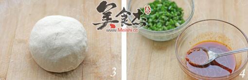葱香红油煎饼qp.jpg