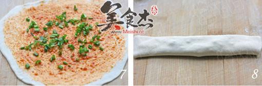 葱香红油煎饼sk.jpg