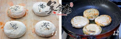 葱香红油煎饼pC.jpg