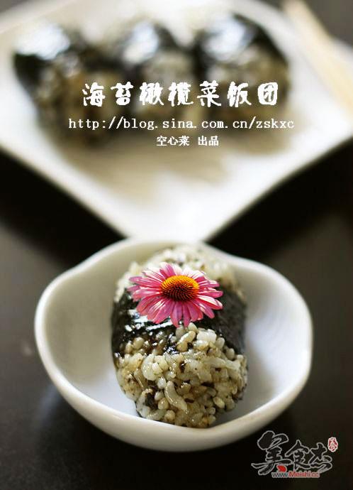 海苔橄榄菜饭团in.jpg