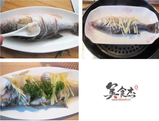葱油鲈鱼Fh.jpg