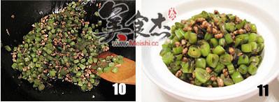 榄菜四季豆sW.jpg