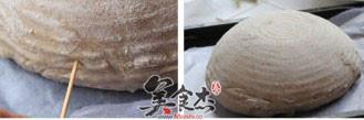 黑麦干果面包xn.jpg