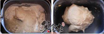 黑麦干果面包Dm.jpg