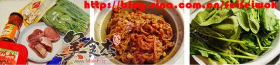 石鍋拌飯qJ.jpg