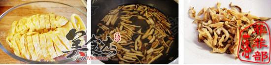 石鍋拌飯ui.jpg