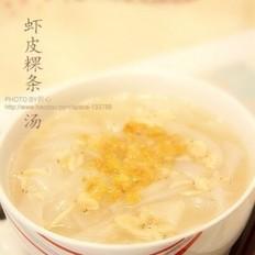 虾皮粿条汤