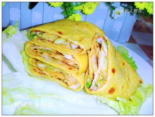 【中式面点】营养早餐双味玉米煎饼的做法图片