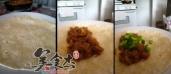 墨西哥牛肉卷xk.jpg