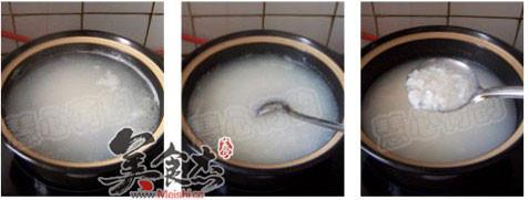 雞絲皮蛋蛤蜊干大米粥ZE.jpg