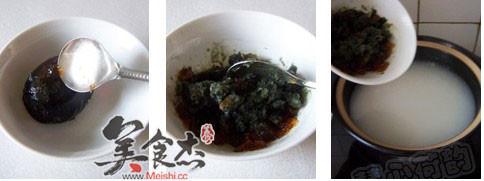 雞絲皮蛋蛤蜊干大米粥To.jpg