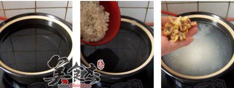雞絲皮蛋蛤蜊干大米粥uU.jpg