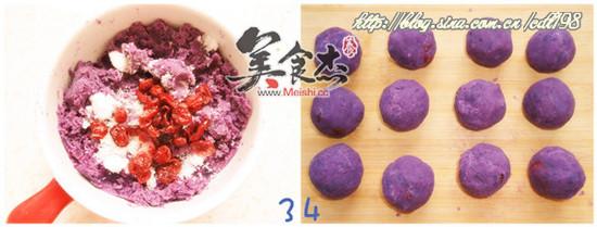 紫薯花生巧克力IK.jpg