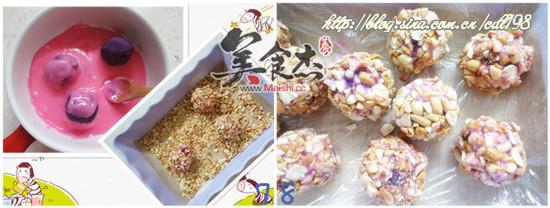 紫薯花生巧克力Ei.jpg
