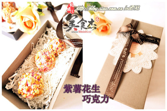 紫薯花生巧克力hB.jpg