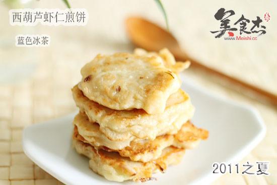 西葫芦虾仁煎饼Bs.jpg