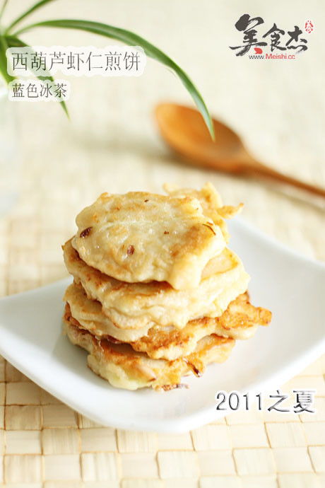 西葫芦虾仁煎饼hP.jpg