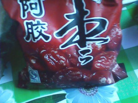大米紅棗粥sz.jpg
