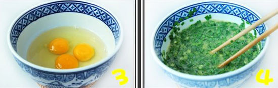 韭菜牛乳饮图片