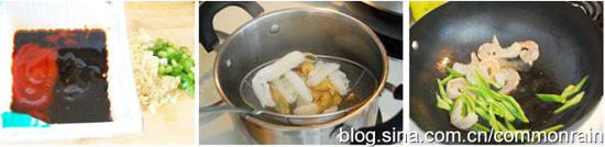 海鲜豆腐lL.jpg
