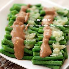 芝麻酱蒜泥豇豆