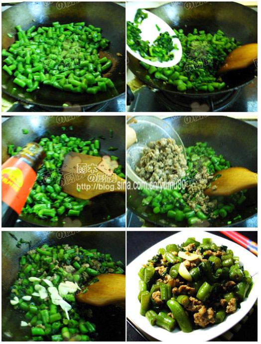 橄榄菜肉沫四季豆qi.jpg