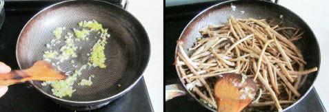 茶樹菇爆魷魚絲rY.jpg