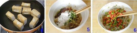奶酪虾烤豆腐pw.jpg