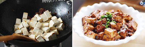 麻婆豆腐aV.jpg