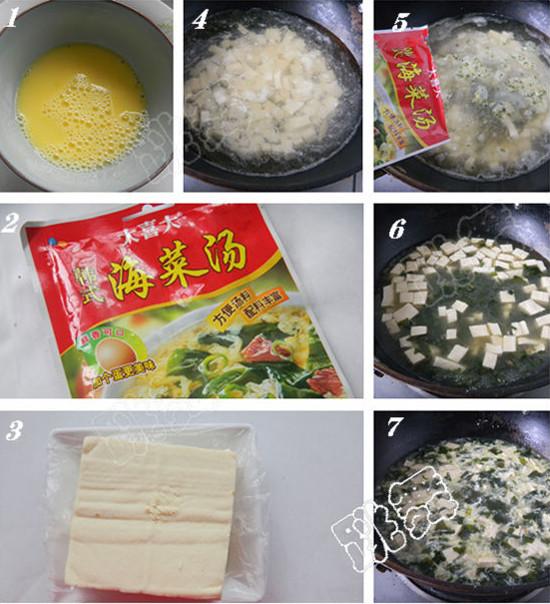 韩式海带豆腐羹