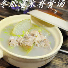 冬瓜薏米脊骨湯  的做法
