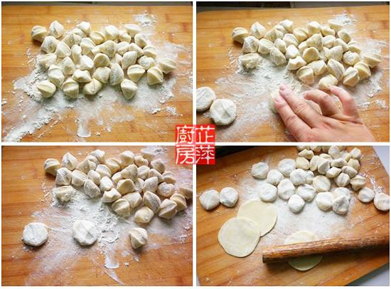 大葱猪肉饺子fF.jpg