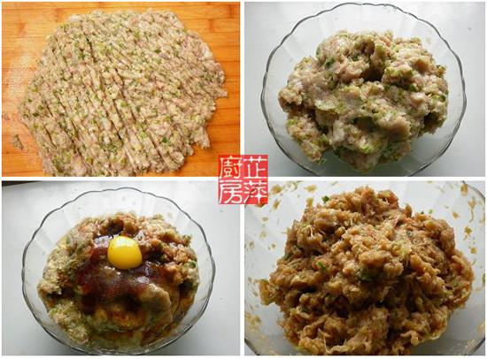 大葱猪肉饺子gu.jpg
