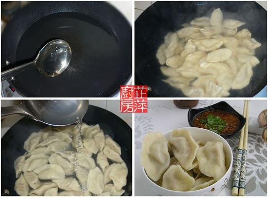 大葱猪肉饺子jh.jpg