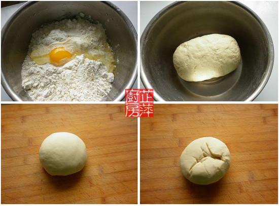 大葱猪肉饺子CF.jpg