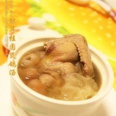 银耳桂圆煲鸽汤