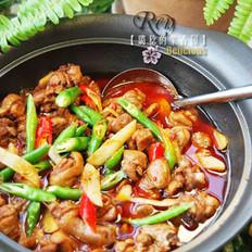 子姜焖鸭煲的做法
