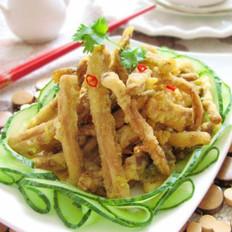咸蛋黄茶树菇的做法
