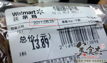 今天下午,重庆市工商局向媒体通报,在本月两次突击v媒体中,发现沃尔玛有小腹瘦身穿哪种适合衣图片