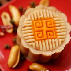 麻辣花生肉松月饼的做法