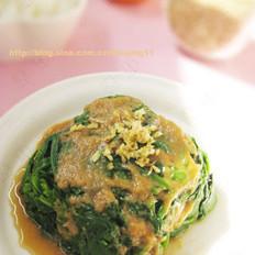 姜汁菠菜的做法