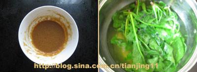 姜汁菠菜gW.jpg