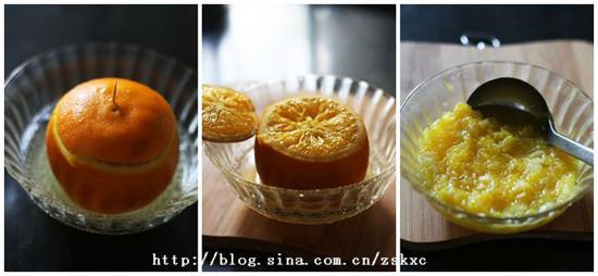 盐蒸橙子HW.jpg