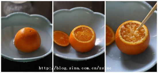 盐蒸橙子iM.jpg