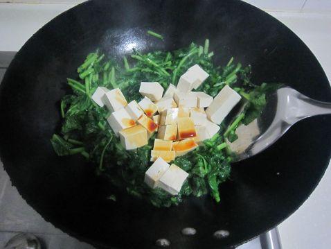 萝卜缨炖豆腐Ow.jpg