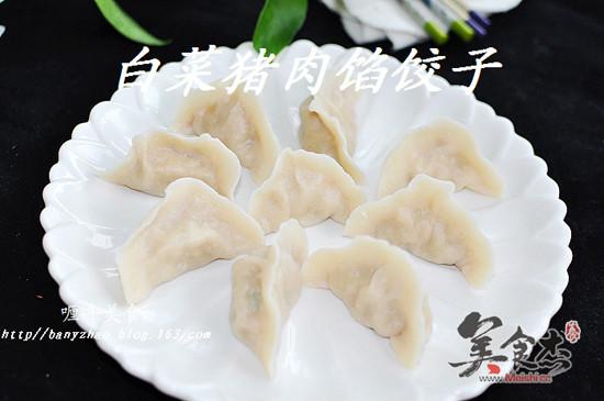 白菜猪肉馅饺子qt.jpg