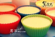 牛奶布丁lh.jpg